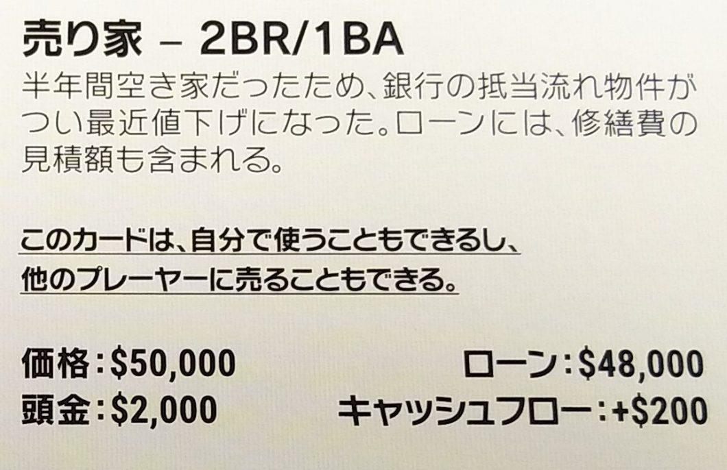 2BR/1BA